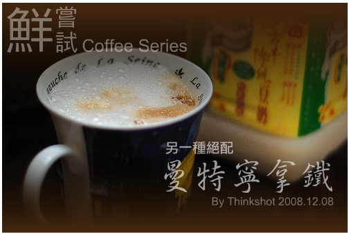 coffee1208.jpg
