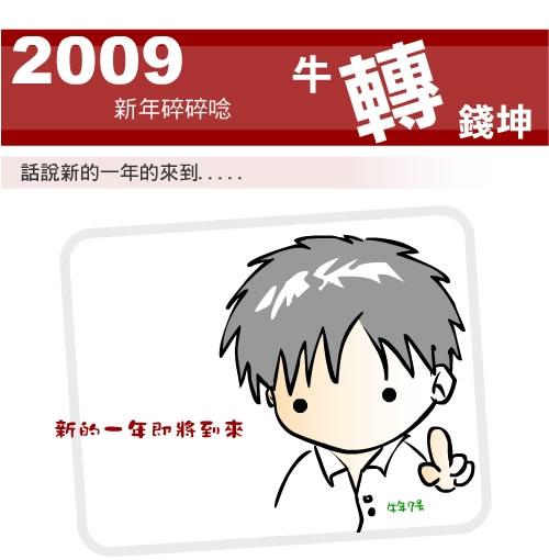 2009hn_r1_c1.jpg