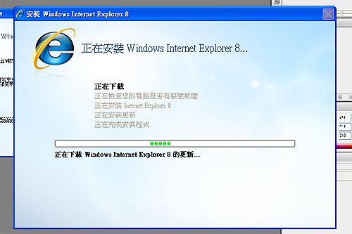 IE002.jpg