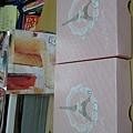 2011-02-12 13.45.09.jpg