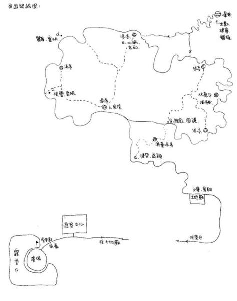 禁區-燕熙