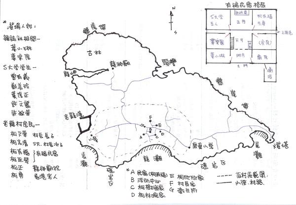 【籠】相關地圖