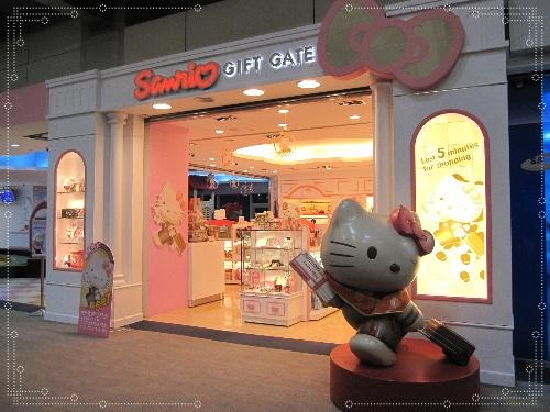 kitty專賣店