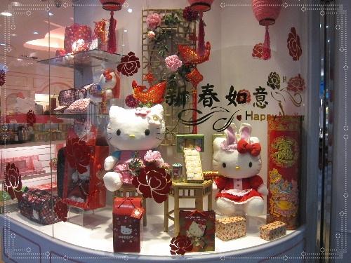很有中國新年的氣息