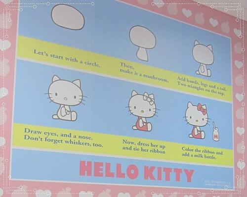 教妳怎麼畫kitty唷