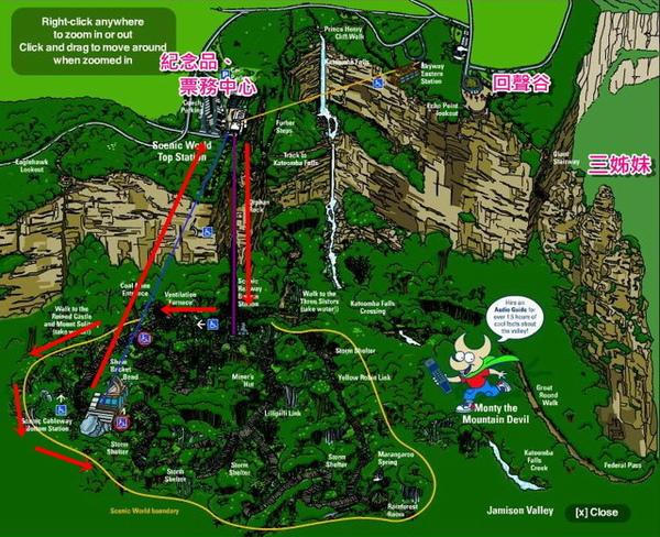 藍山地圖.jpg