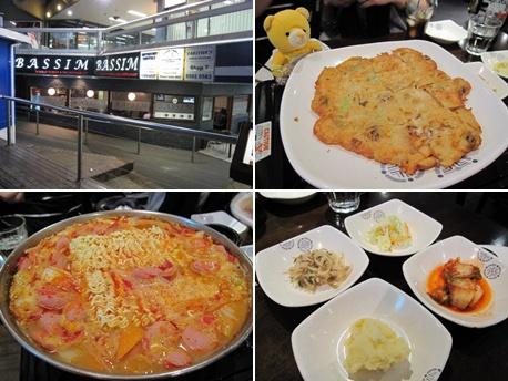 2009_0929_183717肚子餓了 來吃韓國菜-tile.jpg
