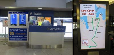 出關以後就會看到機場線火車售票處