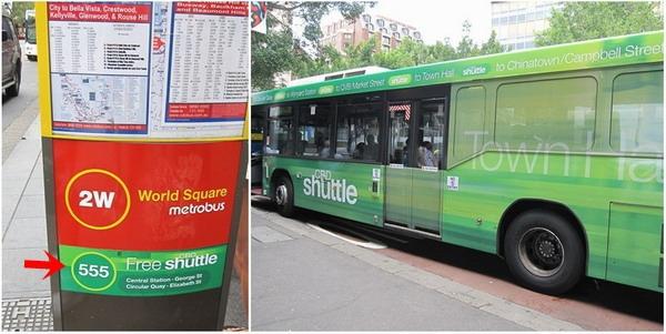2010_0101_134434終於找到555免費巴士 要搭到circular quay看雪梨歌劇院.JPG