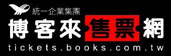 Books-Ticketing~Rev.Wte.jpg