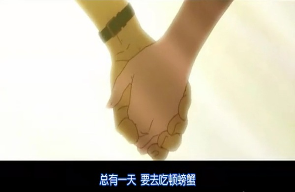 化物語 02