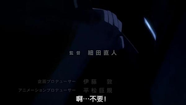 未來日記 02
