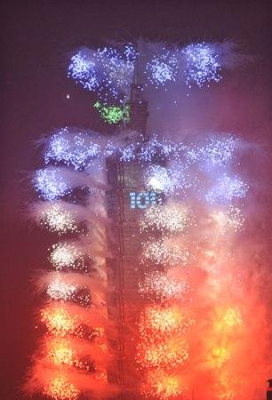 2012台北101煙火