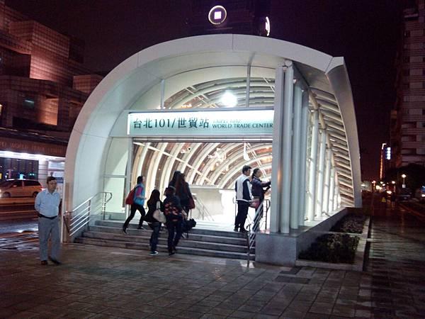 台北101/世貿站03