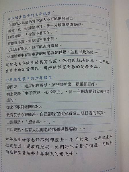 IMG_20131122_162647.jpg