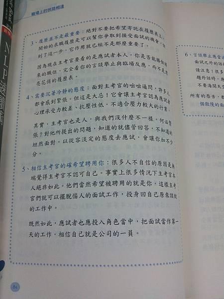 IMG_20131122_164542.jpg