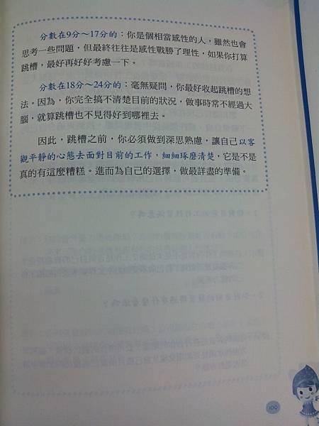 IMG_20131122_165104.jpg