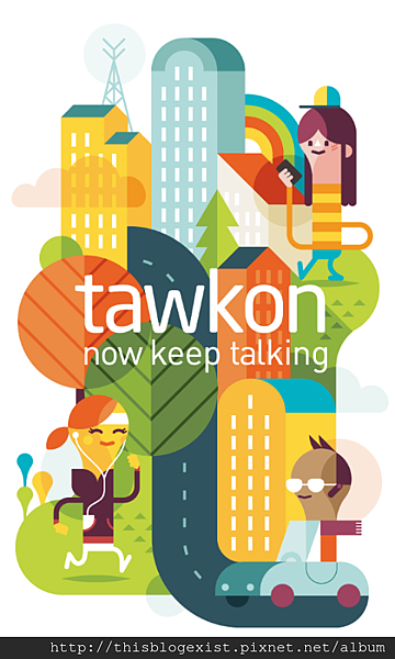 tawkon手机辐射报警器 2.0.3.6 截圖01
