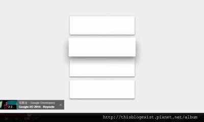 Material Design: shadow