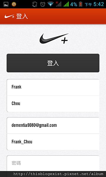 Screenshot_2014-09-23-17-42-39