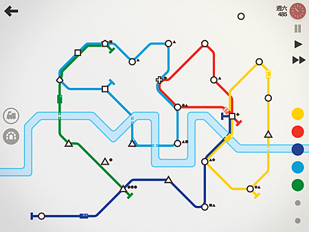 Mini Metro 03