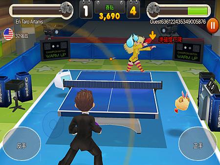 乒乓球王04