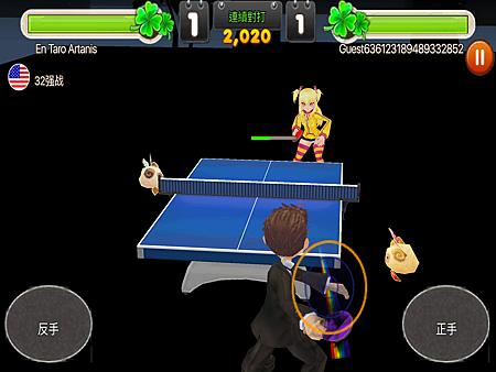 乒乓球王07