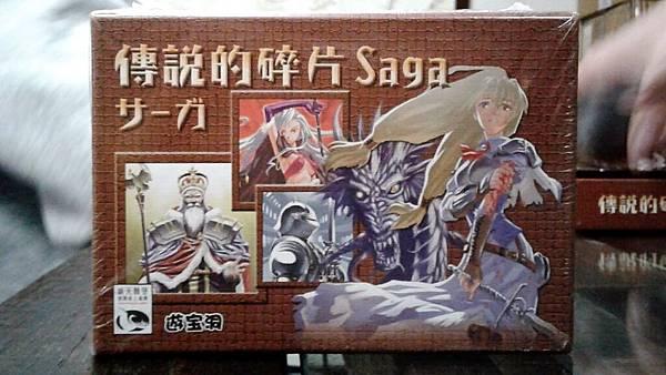 傳說的勇者Saga-01