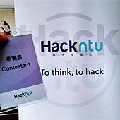2017HackNTU|數據分析黑客松 01