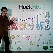 2017HackNTU|數據分析黑客松 04