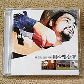 2017台灣文博會 01