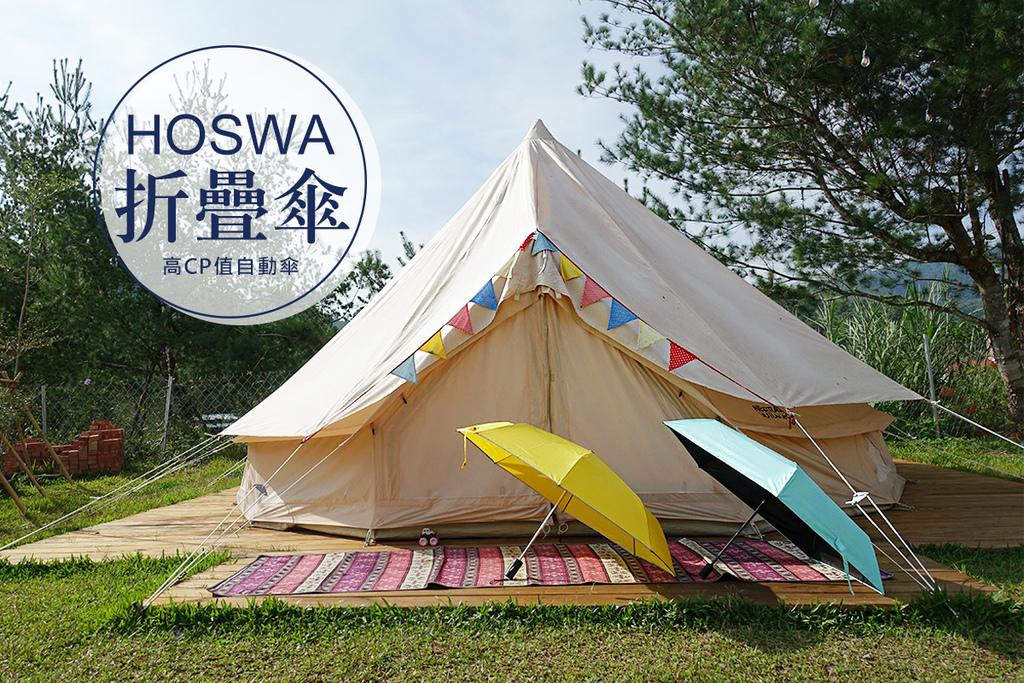 HOSWA-福思華.jpg