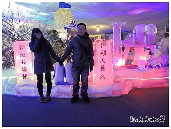 20130925 【2013南北極地風光展覽會 】