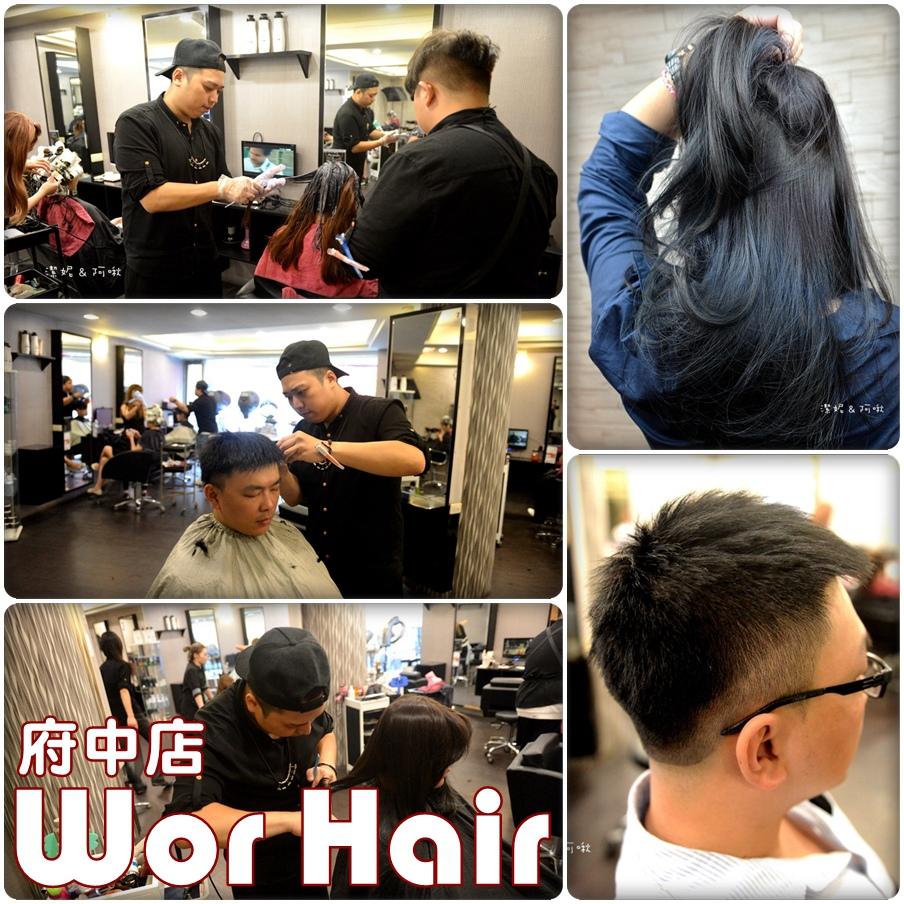 Wor Hair.jpg