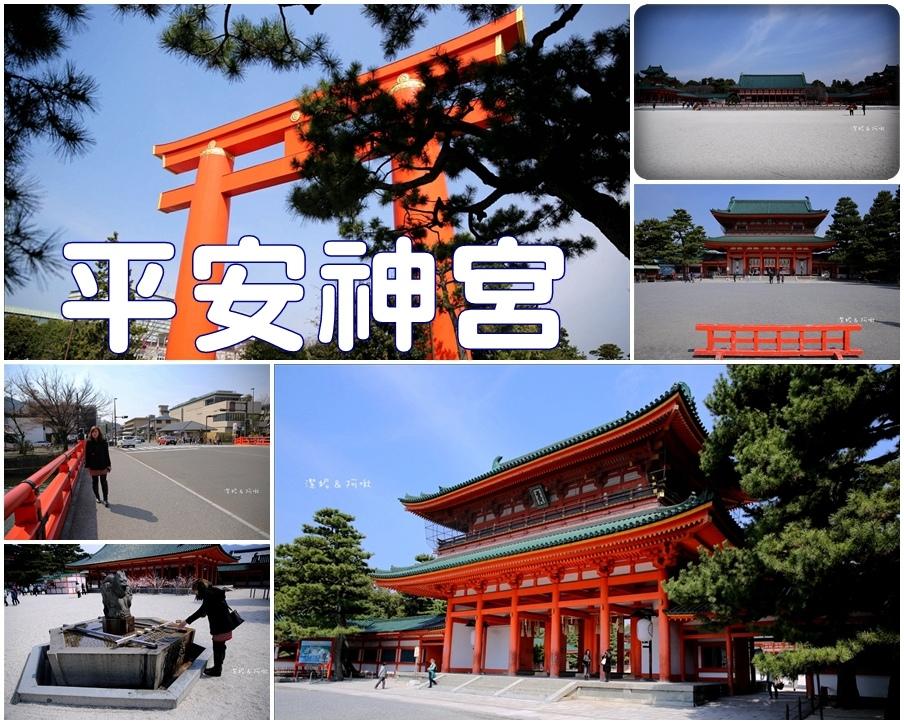 平安神宮首圖.jpg