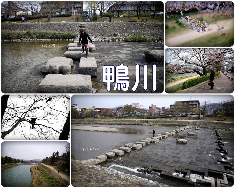 鴨川.jpg