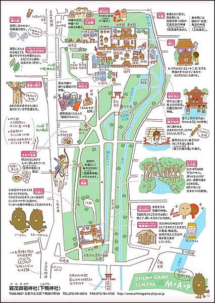 map0003.jpg
