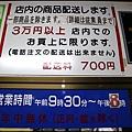 IMG_1174.JPG