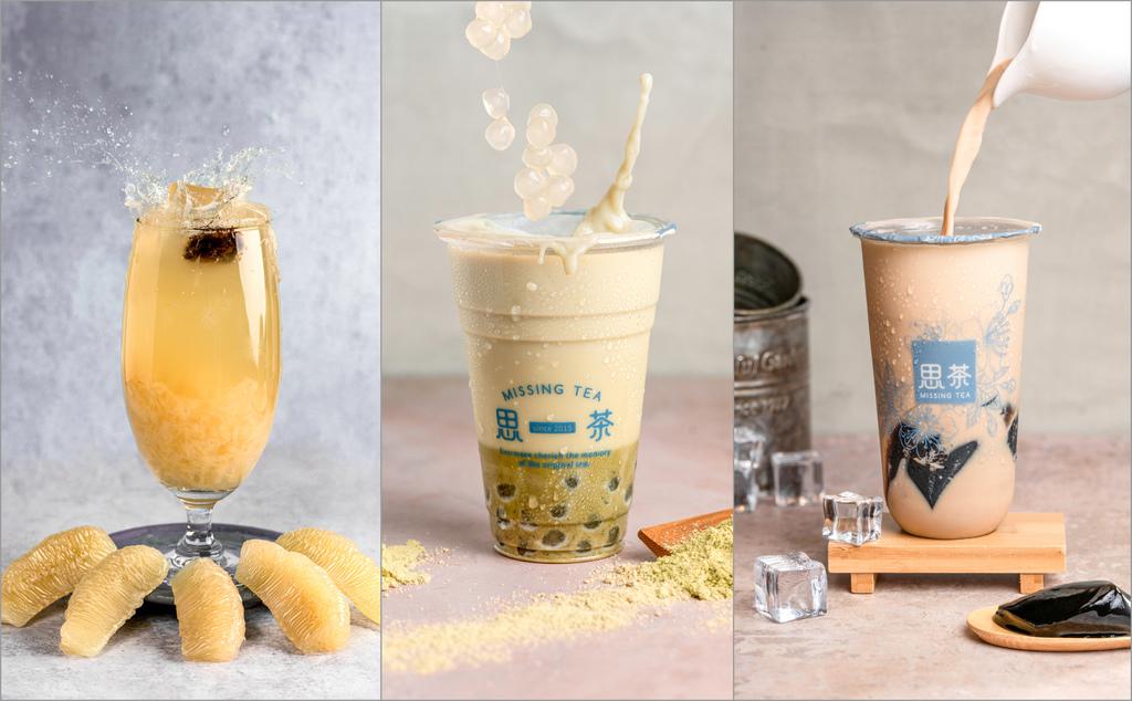 新竹飲料。思茶|再訪思茶:中秋限定的老欉文旦綠茶、客家珍珠擂擂鮮奶與醇厚仙草奶凍。 @ 貪吃鬼一家