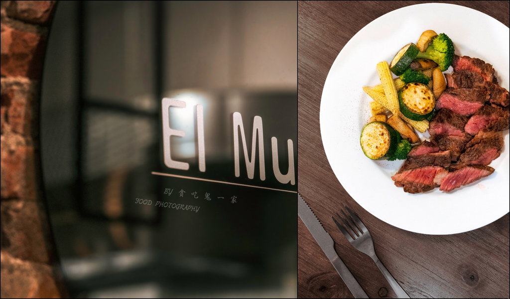 新竹美食。墨多El mundo|舉凡正餐跟甜點皆美味的墨西哥料理