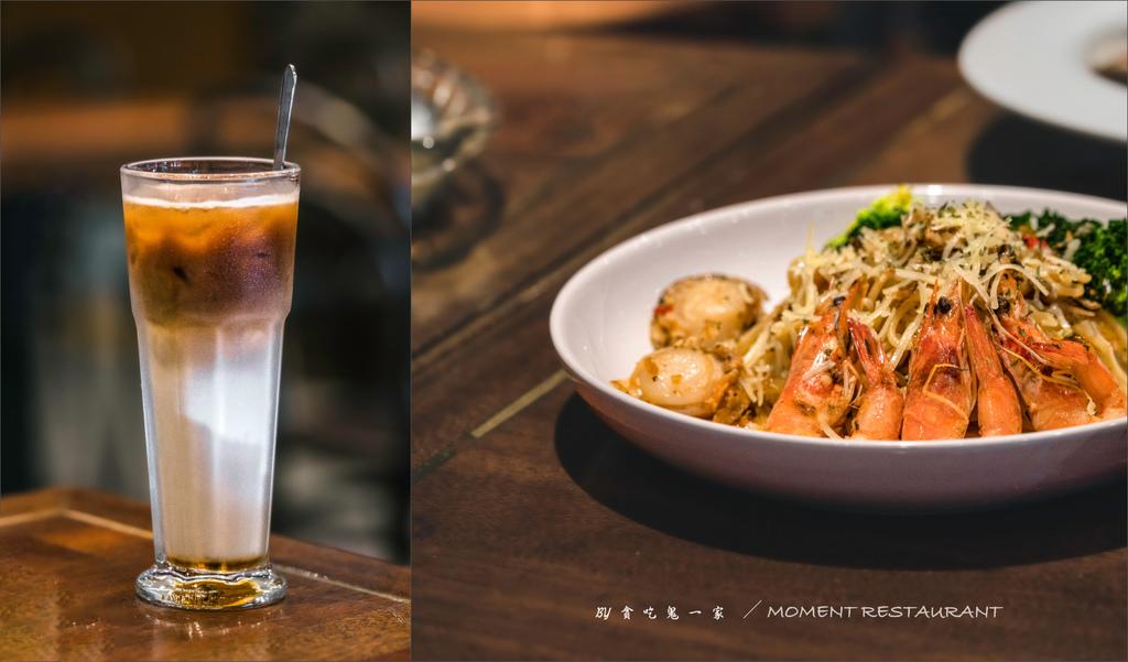 新竹美食。慕門 Moment Restaurant|竹北特色義式料理:出色的海鮮、醬汁與單品咖啡! @ 貪吃鬼一家