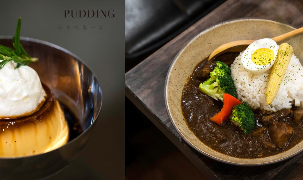 新竹美食。有哩在 Uilly Curry|城隍廟美食:充滿「人」味的咖喱、布丁店。 @ 貪吃鬼一家