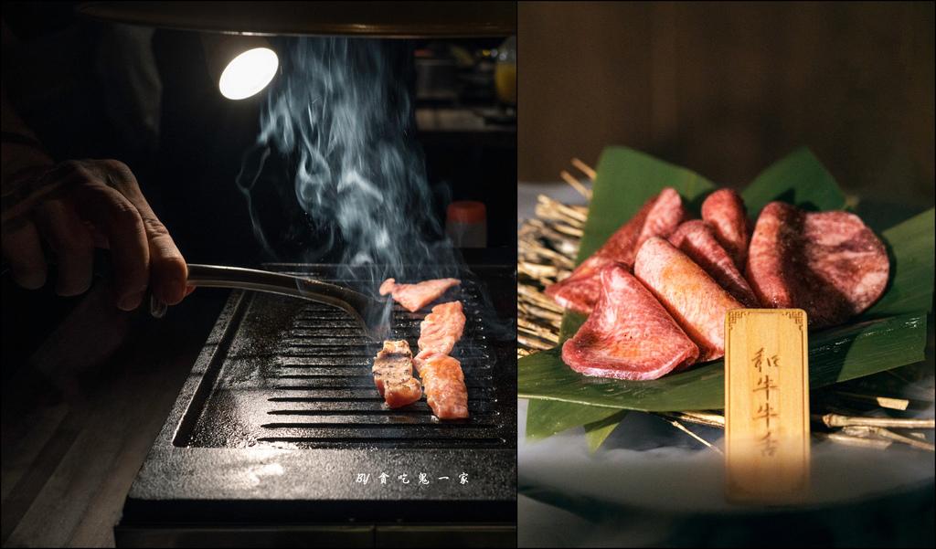 新竹美食。武賀甲燒肉|集四國燒肉於一間的竹北武賀甲燒肉! @ 貪吃鬼一家
