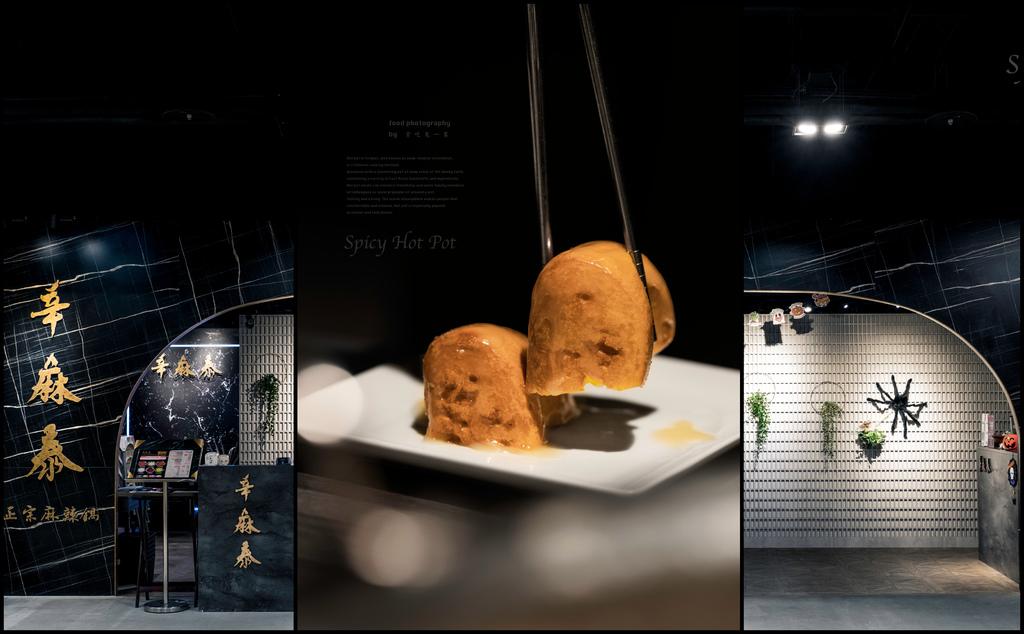 新竹美食。辛麻泰|藏身在巨城8樓的新開幕麻辣鍋吃到飽