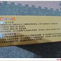 DSCN0663.JPG