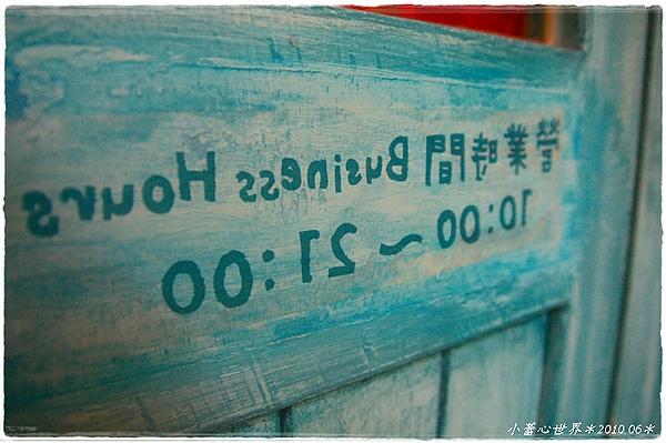 IMG_4040.JPG