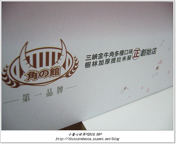 P1100935.JPG