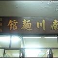 P1060915.jpg