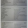 P1070065-tile.jpg