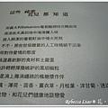 P1070070.jpg
